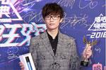 许嵩获年度最佳男歌手 微博上榜人气top10