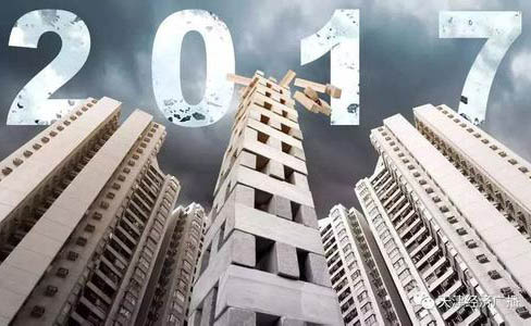 统计局:一线城市新房二手房价格涨幅均连续15个月回落