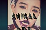 李斯丹妮《Animal》Remix版上线 彰显时尚掌控力