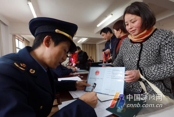 宁波2017年度市场主体年报公示启动 截止时间