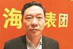 徐文华代表:走高质量之路 推动石化产业绿色融合发展