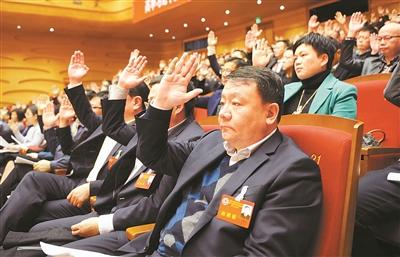 宁波市政协十五届二次会议闭幕 郑栅洁讲话