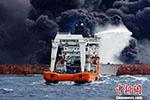 """伊朗方面就""""桑吉""""号油船事故救援工作向我国表示感谢"""