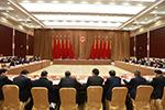 市十五届人大三次会议主席团举行第四次会议