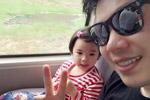 黄毅清称被黄奕工作室针对:她自己微博不说