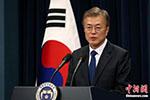 受老龄化问题困扰 韩国宣布5年内裁军12万