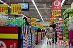 中消协发春节消费提示:警惕扫码送礼等新型诈骗