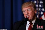 特朗普将发表上任后首份国情咨文 以美国内政为主