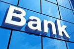 减员、撤ATM机、关了300多个网点...银行最近这是怎么了?
