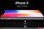 iPhone X再出问题 用户抱怨来电显示延迟