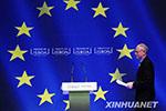 """德智库渲染中国""""影响欧盟决策"""" 被指是一厢情愿的说法"""