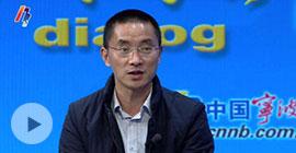 他的足迹主要是在三个地方,一个是上海,一个是芜湖,还有一个是瑞金,这三个地方是他革命足迹。[阅读]
