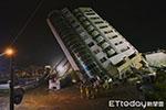 台湾花莲地震已致11人遇难 包含4名大陆游客