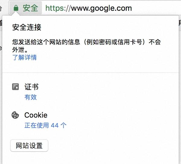 今年下半年起 谷歌浏览器将把所有http网站标记为 不安全图片