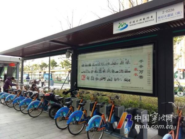 宁波公交公司排查出多项影响市民出行体验的问题-新闻中心-中国宁波网