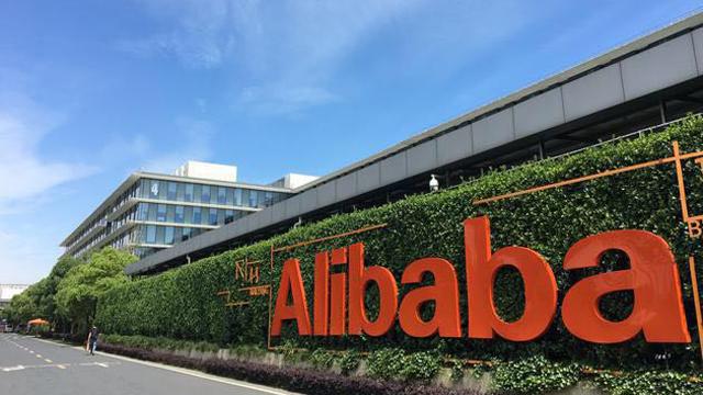 阿里巴巴战略投资居然之家 新零售布局初步完成