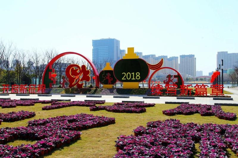 甬城迎新春