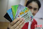 银行卡长期不使用 里面没钱也没注销?后果很严重