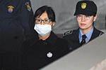 崔顺实一审获刑20年 韩媒:朴槿惠的量刑或更重