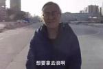 """春晚小品原型人物现身:62岁大娘""""击垮""""一大波90后"""