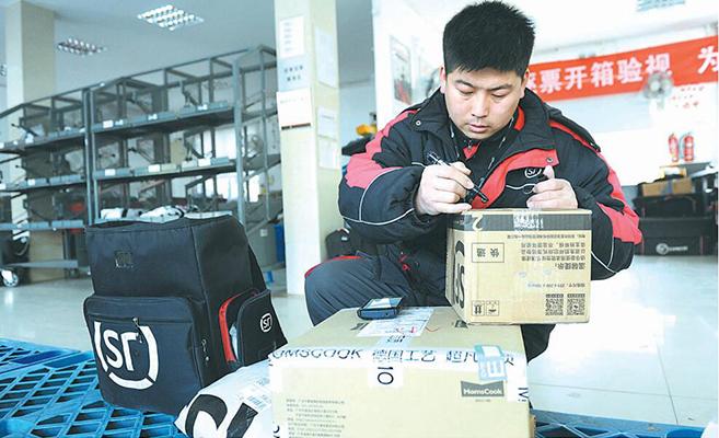 姜远鑫:习惯了节日期间的工作模式