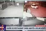 歹徒抢劫智利中餐馆被射杀 其母控告餐馆老板防卫过当