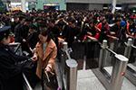 全国铁路春运单日旅客发送量冲破1211万人次
