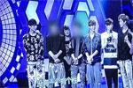 湖南卫视重播《快本》 EXO成员脸上打码引争议