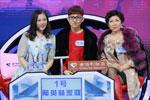 《中国新相亲》登春晚女嘉宾获张国立点赞