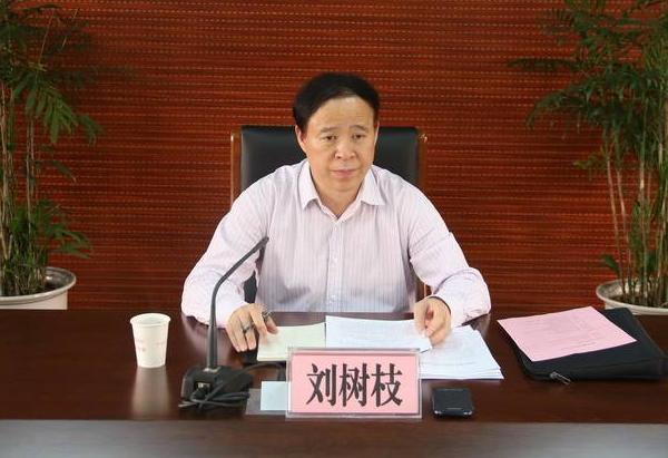 重庆时时彩下注网站:刘树枝任浙江省人民检察院党组副书记