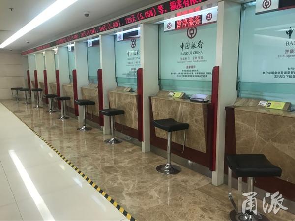 """幸运飞艇的简单玩法:暗访宁波公共服务机构!开""""半扇门""""办公_群众很恼火"""