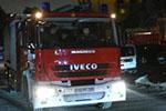 阿塞拜疆首都巴库一医疗中心发生火灾 至少30人遇难