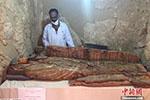 埃及5000年前木乃伊身上发现世界最古老纹身