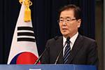 韩总统特使团今天下午乘机赴朝 或捎去文在寅亲笔信