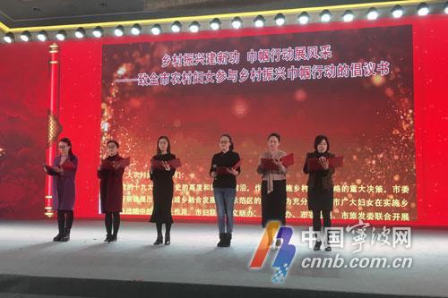 """宁波将培训5万名农村创业就业妇女 提供10亿""""巾帼创业贷"""""""