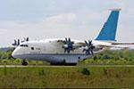俄运输机在叙坠毁致包括一少将在内的39名俄军人死亡