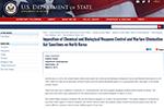 美国务院宣布对朝鲜进行新的制裁 3月5日生效