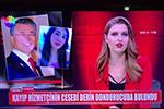 文在寅被土耳其一家电视台当作杀保姆嫌犯 韩国炸锅