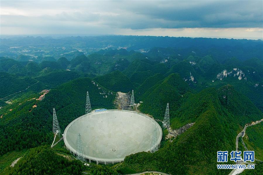 """网络赌博总网址:中国天眼""""已发现11颗新脉冲星"""
