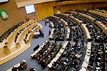 菲律宾正式通知联合国:将退出国际刑事法院