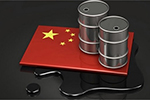 全市场系统演练完成 原油期货上市准备就绪