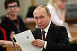 俄大选落幕普京高票连任 承诺尽力化解与他国纷争
