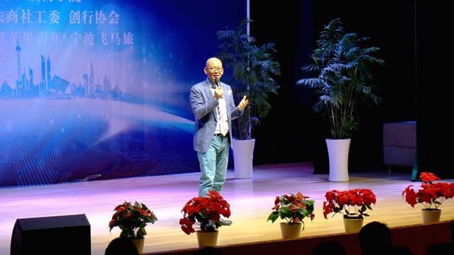 8小时+21小时+10000小时=? 袁岳博士2018年首场大学演讲,与宁大科院学生共聊岗位创业