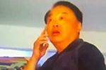 """遭儿子""""前女友""""举报 扬州一退休官员被调查"""
