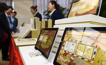 北京冬奥会仿印产品上市