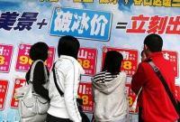 女子680元玩港珠澳遭强制消费:关商店4小时 不买不能走