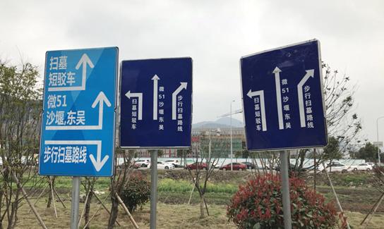 宁波城区清明开通14条公交扫墓专线