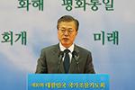 青瓦台:韩国总统文在寅签署修宪案