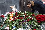 莫斯科民众悼念克麦罗沃火灾遇难者