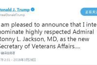 """特朗普发推""""炒掉""""退伍军人事务部部长"""